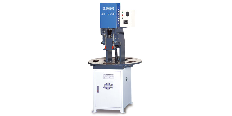JIH-250R Rotary Hydraulic Press